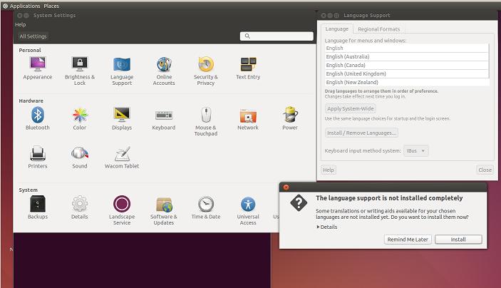 Системные настройки Ubuntu